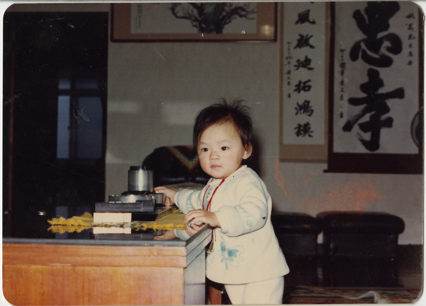 Kathy Kuo as a baby