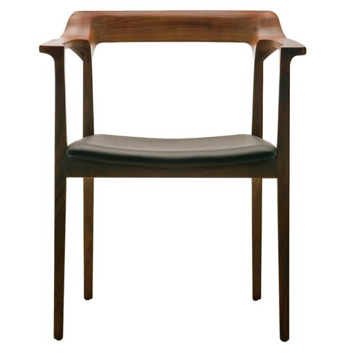 Katelyn Mid Century Mid Century Brown Walnut Leather Dining Arm Chair Kathy Kuo Home