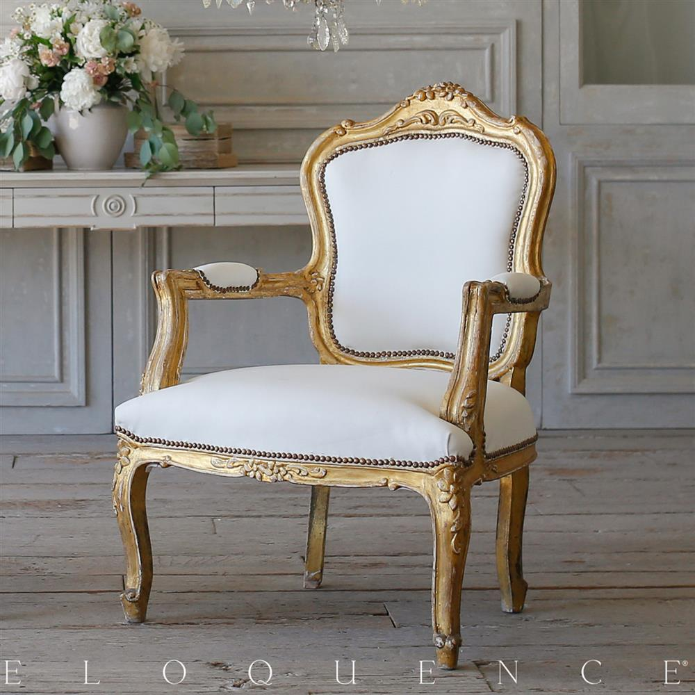 ... French Country Style Eloquence Pair Of Vintage Armchairs: 1940 | Kathy  Kuo Home ...