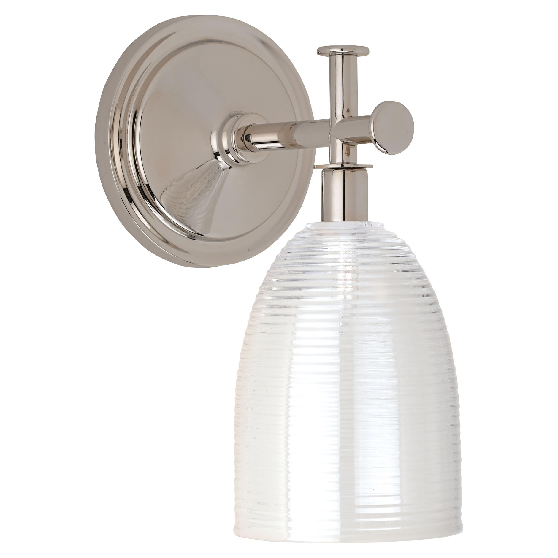 Jora Modern Classic Vintage Glass Shade Silver Sconce