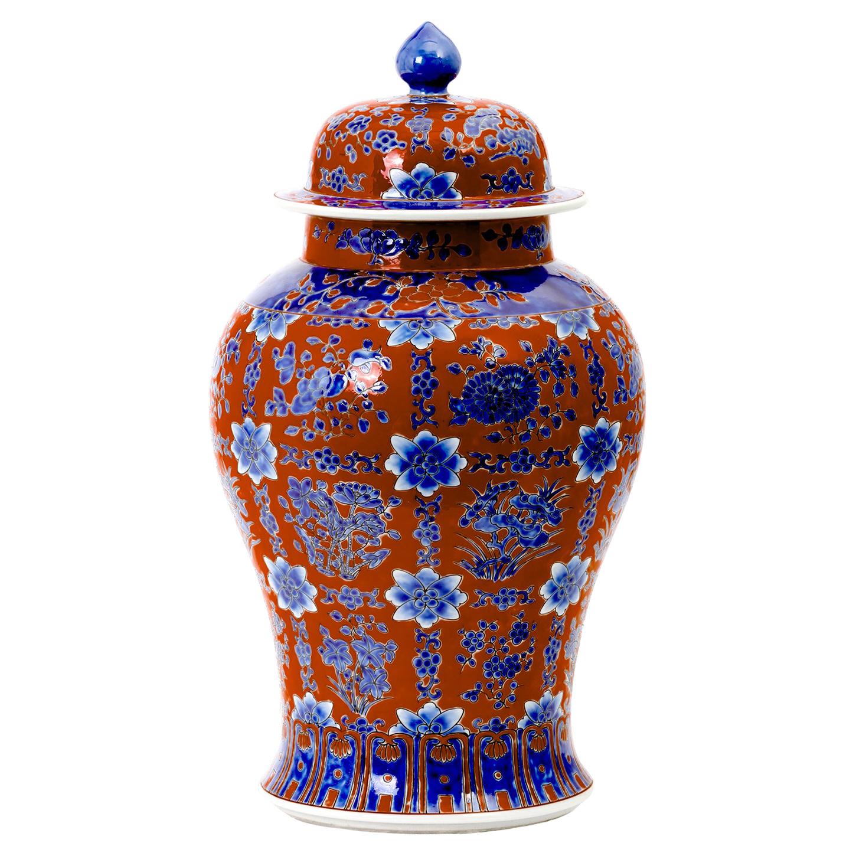 Hong Global Bazaar Brick Red Peony Porcelain Temple Jar