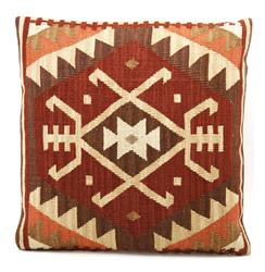 Beren 22 Inch Rust, Orange & Beige Kilim Wool Pillow | HS024