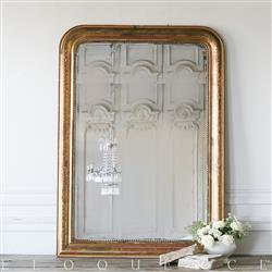 Eloquence French Country Style Antique Louis Philippe Mirror: 1880