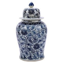 Riza Modern Classic Blue and White Porcelain Peacock Oversized 34in Temple Jar