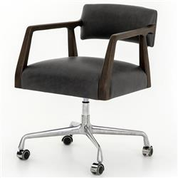 Pia Modern Low Back Ebony Leather Upholstered Burnt Oak Office Chair