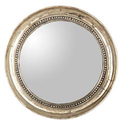 Julian Antique Gold Champagne Small Round Convex Mirror - 10.25D