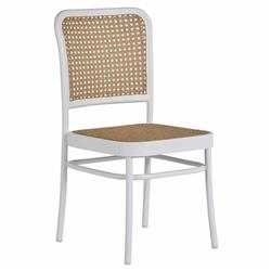 Summer Classics Bordeaux Coastal Cane Wicker White Aluminum Outdoor Side Chair