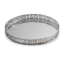Meandros Contemporary Iron and Mirror Round Serving Tray | Kathy Kuo Home