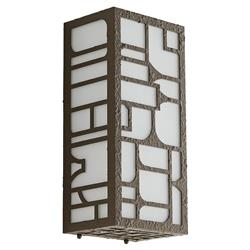 Arteriors Shani Mid-Century Textured Aged Brass Rectangular Outdoor Sconce | Kathy Kuo Home