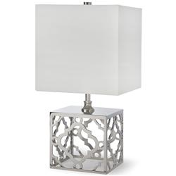 Clayton Hollywood Regency Polished Nickel Mini Table Lamp | Kathy Kuo Home