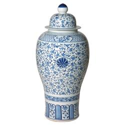 Foliage Global Bazaar Blue Ceramic Ginger Jar - 38H | Kathy Kuo Home