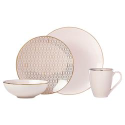 Lenox Trianna Blush 4 Piece Place Setting | Kathy Kuo Home