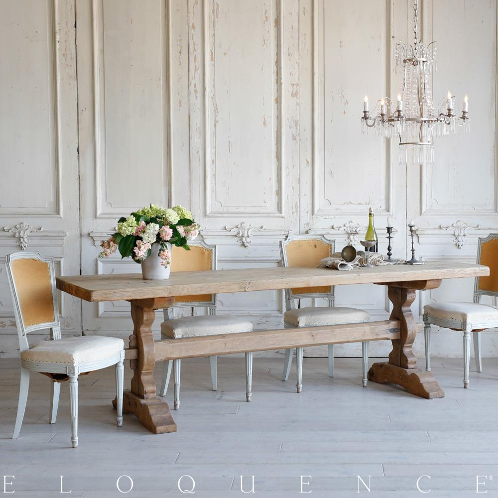 Vintage Dining Room Tables: Eloquence French Country Style Antique Dining Table