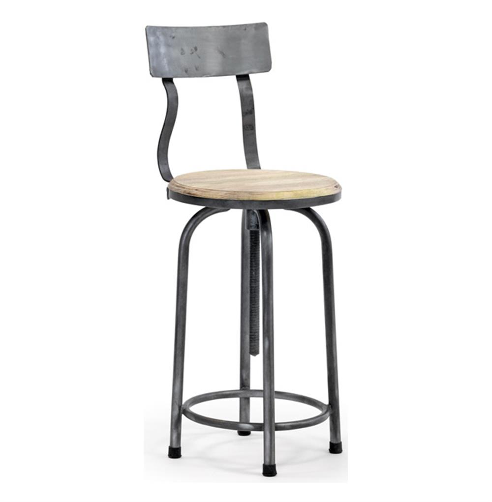 Danish Industrial Loft Modern Rustic Swivel Bar Counter Stool